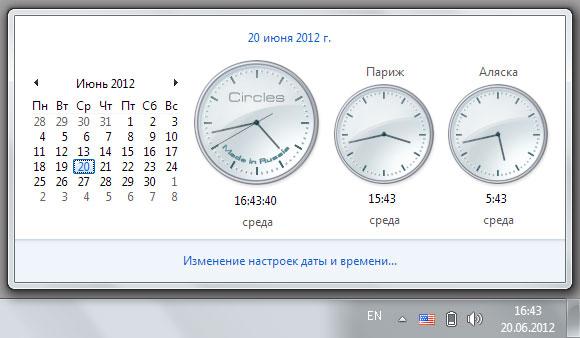 Показывать несколько часов в Windows