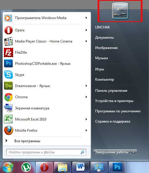 Инструкция по созданию пароля Windows 7