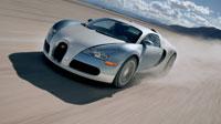 Обои Bugatti (15шт.)