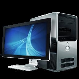 Положить компьютер на бок
