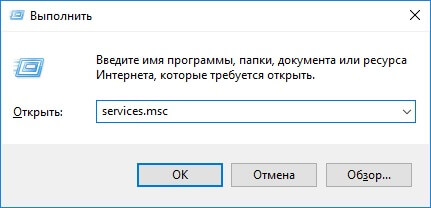 Вход в Windows Update